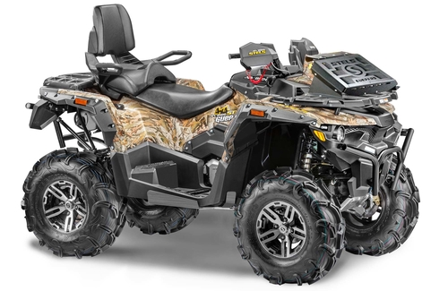 STELS ATV 850G GUEPARD Trophy PRO EPS CVTech